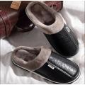 Домашняя обувь мужская